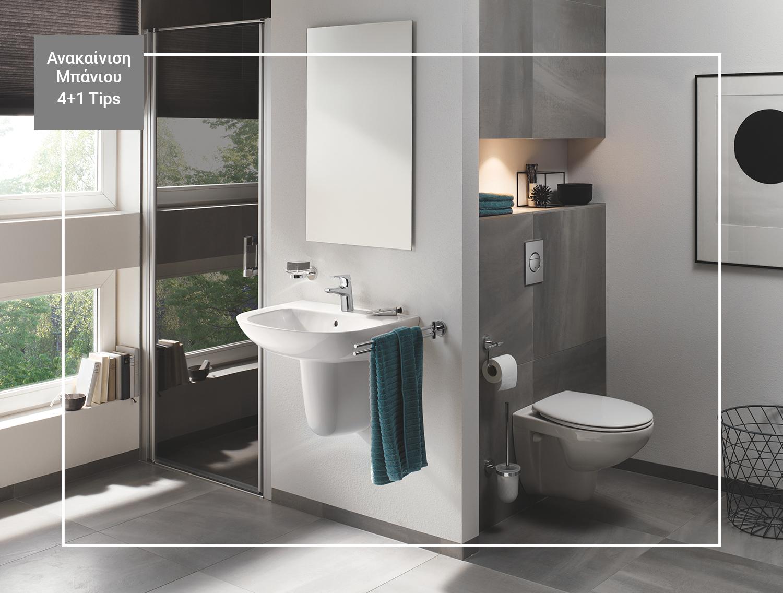 Ανακαίνιση μπάνιου: 4+1 πράγματα που πρέπει να προσέξετε